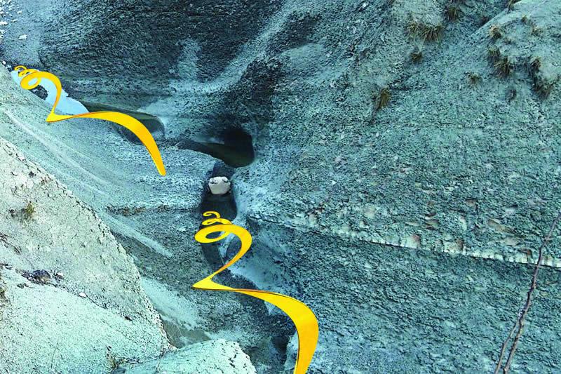 Studio (di) molle: Studio per geosito della val Calcino, Feltre